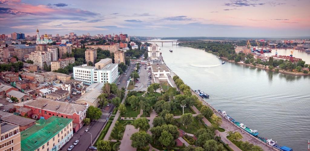 Купить битум в Ростове-на-Дону