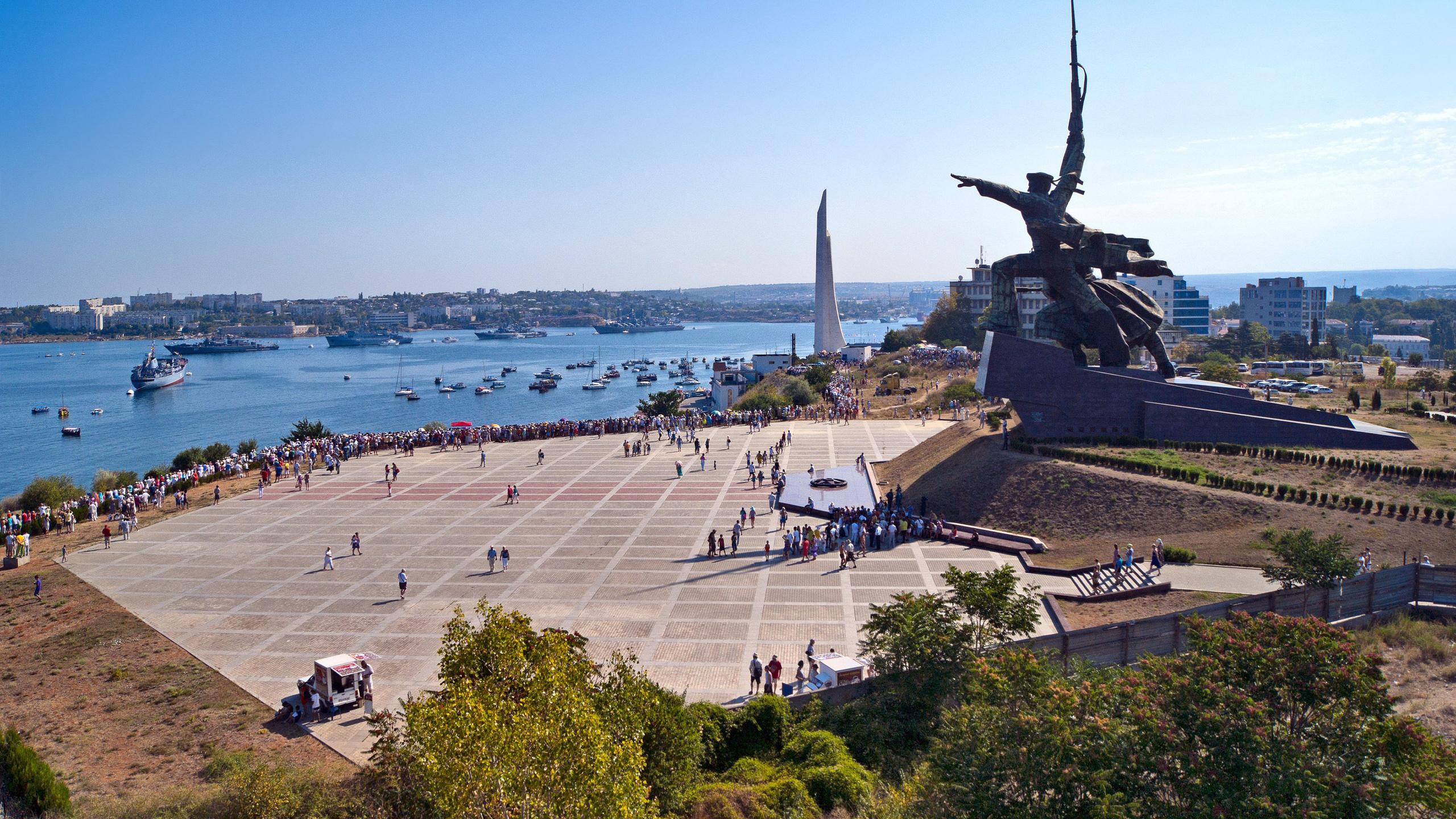 Купить битум в Севастополе
