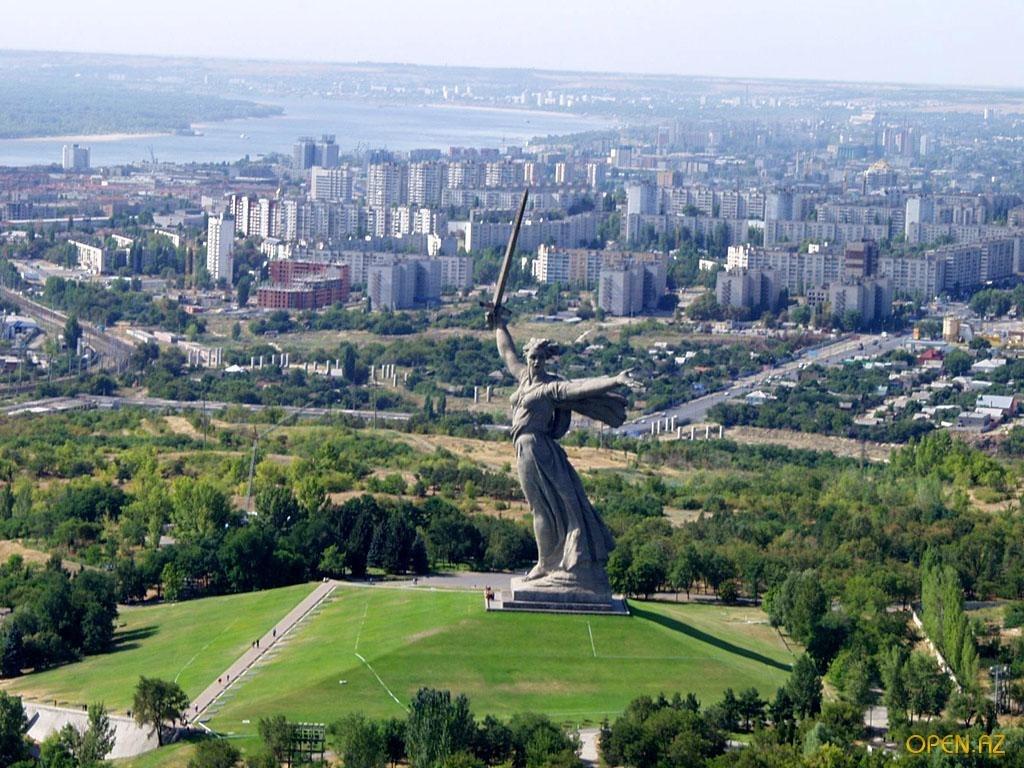Купить битум в Волгограде