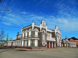 Продажа битума в Димитровграде